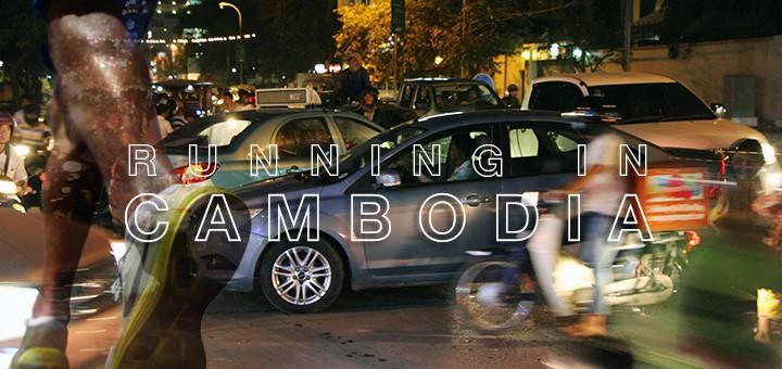 Running in Cambodia
